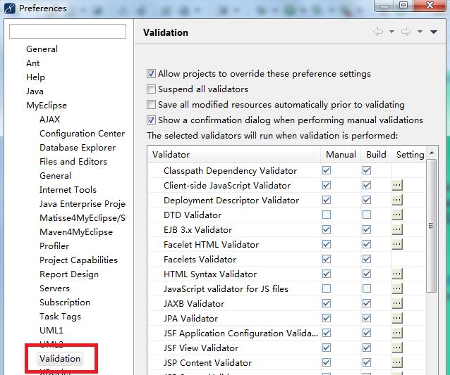 XML文件警告:No grammar constraints (DTD or XML schema) detected for the document.的解决
