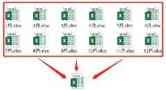 Excel无需插件和VBA代码快速批量合并多个工作簿