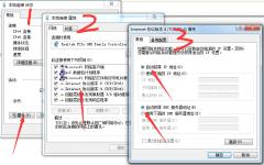 局域网里固定IP地址无法上网故障