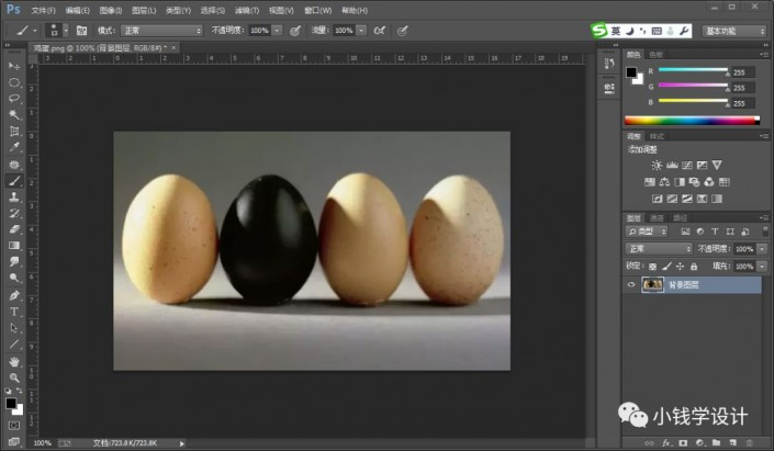 照片合成,通过PS合成透明的鸡蛋