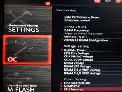 微星主板开启虚拟化SVM Mode