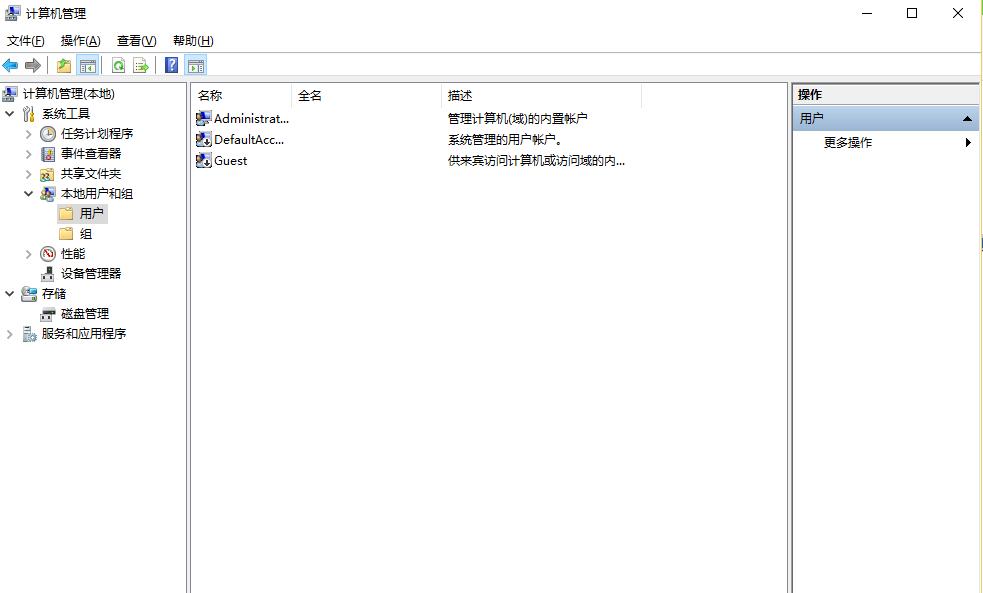 win10 以管理员权限打开命令提示窗口cmd