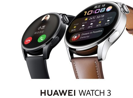 华为watch3