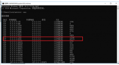 localhost:8080 is already in use错误解决