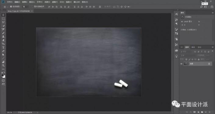 粉笔画,把数码照片制作成手绘粉笔效果