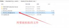 Matlab 2016a安装激活,启动显示License Manager Error-8的解决