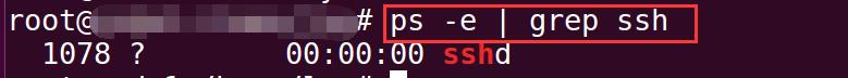 虚拟机与本机可以互ping,但是Xshell连不上虚拟机 的解决方法