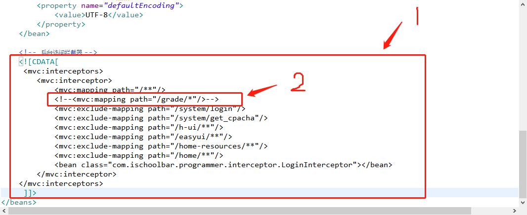 xml文件单行注释、多行注释问题的解决