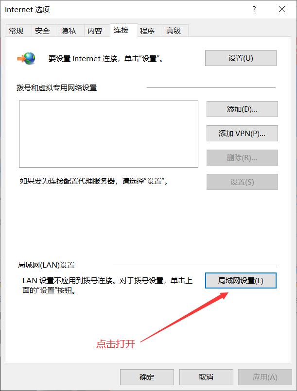 浏览器出现ERR_PROXY_CONNECTION_FAILED 错误代码的解决
