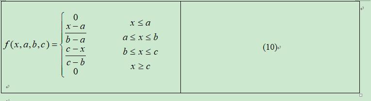 word论文中数学公式之后输入编号的问题