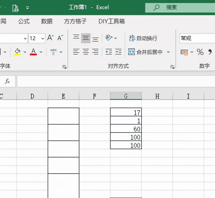 Excel如何将数据复制到合并单元格中