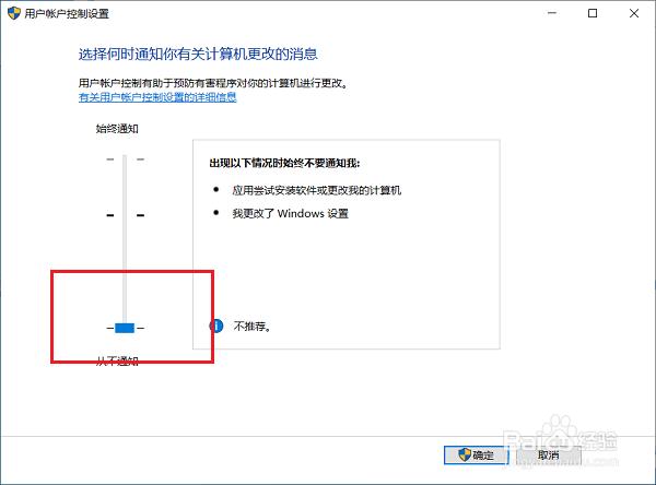 qq远程提示系统权限原因暂时无法操作怎么办