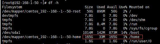 宝塔面板修改默认的安装目录www为其他挂载硬盘目录
