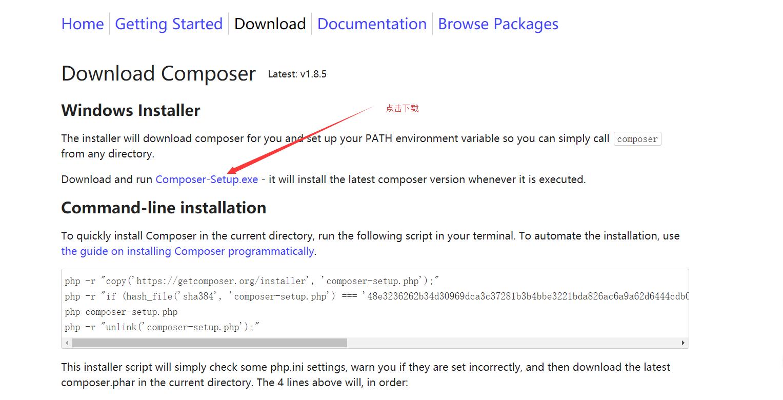 提示bash: composer: command not found错误的解决