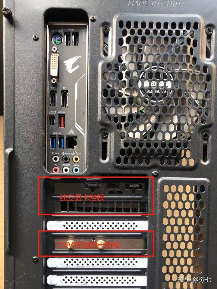 小白如何自己一步一步组装一台电脑
