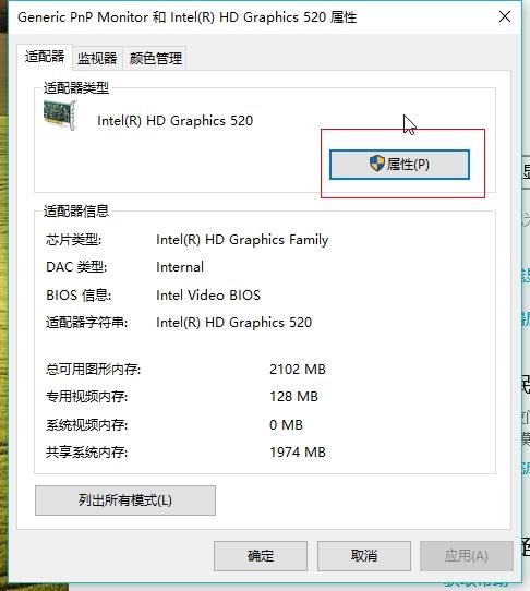 win10笔记本无法连接外接显示器及连接HDMI显示器后没有声音的解决