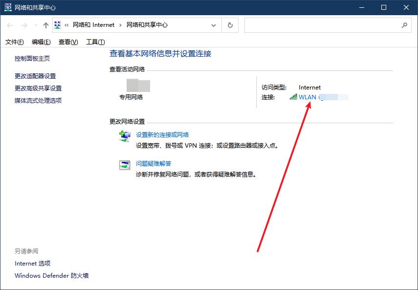 微软账户登入显示空白框,无法创建用户