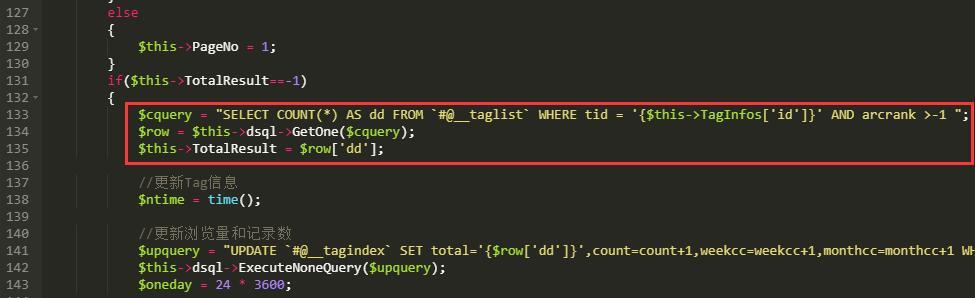 DEDECMS删除文档导致TAG标签列表页有分页页码,但没数据的解决方法