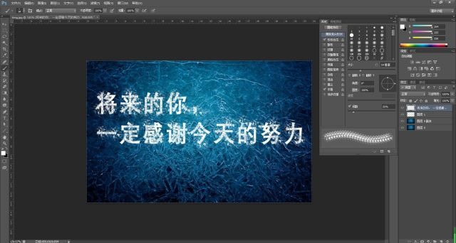 字体制作,设计一款颓废感十足的裂痕文字