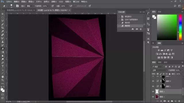 创意海报,制作创意折痕的海报照片
